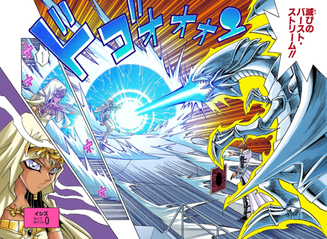 File:Blue-Eyes defeats Ishizu.png