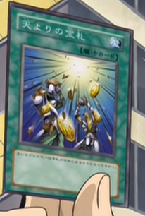 File:CardofSanctity-JP-Anime-GX.png