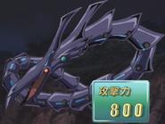 CyberdarkKeel-JP-Anime-GX-NC