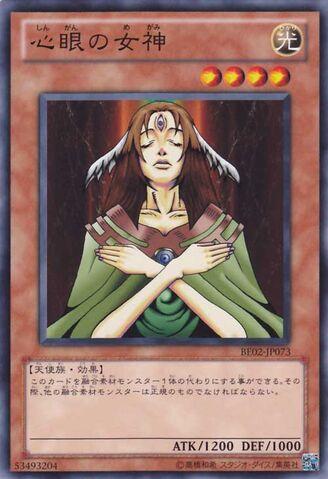 File:GoddesswiththeThirdEye-BE02-JP-C.jpg