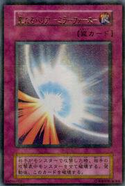 MirrorForce-V7-JP-UPR