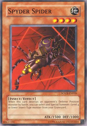 SpyderSpider-SOVR-EN-C-UE
