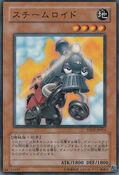 Steamroid-YSD2-JP-C
