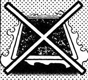 File:Disarm-EN-Manga-R-CA.png