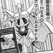 ElementalHEROAbsoluteZero-JP-Manga-DZ-NC