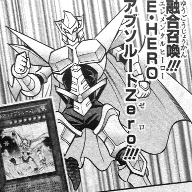 File:ElementalHEROAbsoluteZero-JP-Manga-DZ-NC.png