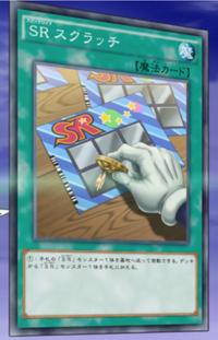 SpeedroidScratch-JP-Anime-AV