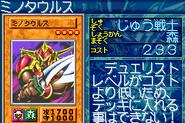 BattleOx-GB8-JP-VG
