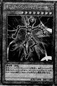 GimmickPuppetMagnetDoll-DZ-Manga-ZX