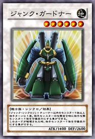 JunkGardna-JP-Anime-MOV2