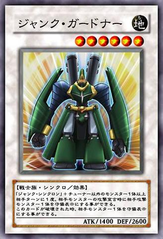 File:JunkGardna-JP-Anime-MOV2.png