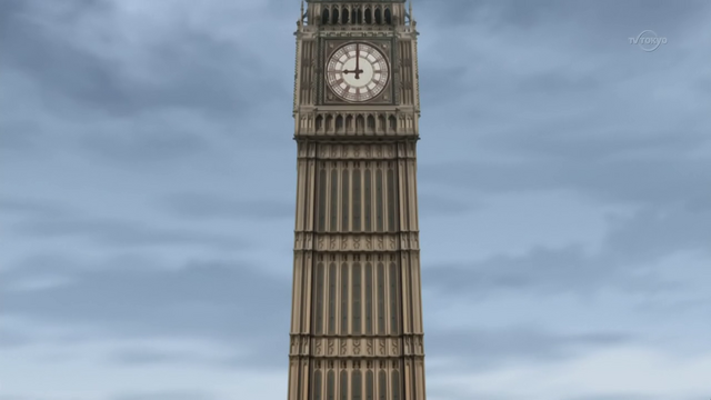 File:London Tower in The Standard Dimension.png