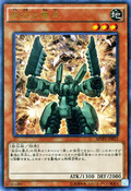 SentrySoldierofStone-MVP1-JP-KCUR