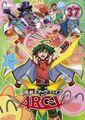 ARC-V DVD 37