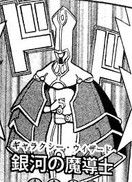 File:GalaxyWizard-JP-Manga-DZ-NC.png