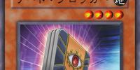 Episode Card Galleries:Yu-Gi-Oh! 5D's - Episode 031 (JP)