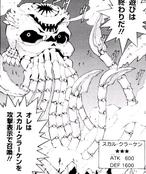 SkullKraken-JP-Manga-ZX-NC
