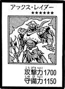 AxeRaider-JP-Manga-DM