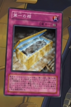 File:TheFirstSarcophagus-JP-Anime-GX.png