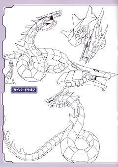 Cyber Dragon Linework
