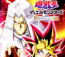 Yu-Gi-Oh! (second-series anime) DVD listing