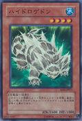 Hydrogeddon-EE04-JP-SR