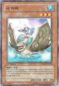 MermaidArcher-RGBT-KR-C-1E