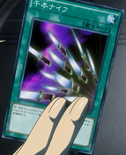 ThousandKnives-JP-Anime-MOV3