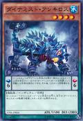 DinomistAnkylos-TDIL-JP-C