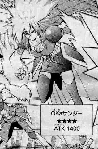 File:Mahunder-JP-Manga-ZX-NC.jpg
