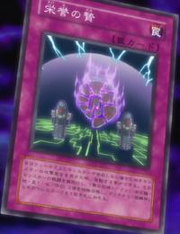 OfferingtotheImmortals-JP-Anime-5D