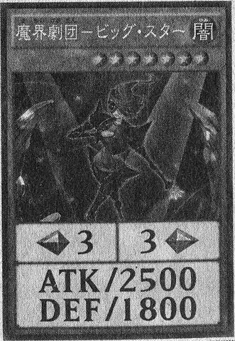 File:AbyssActorSuperstar-JP-Manga-DY.png