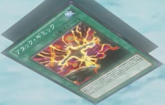 File:AttackGimmick-JP-Anime-ZX.jpg