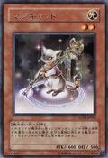 Magicat-ANPR-JP-R