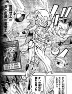 ConstellarVirgo-JP-Manga-DY-NC
