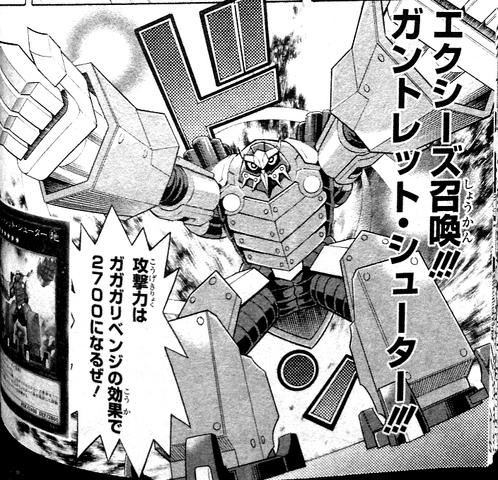 File:GauntletLauncher-JP-Manga-DZ-NC.png