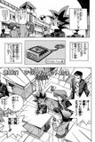 Yu-Gi-Oh! - Duel 021