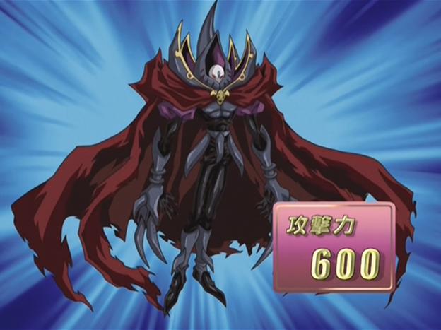 File:DestinyHERODoomLord-JP-Anime-GX-NC.png