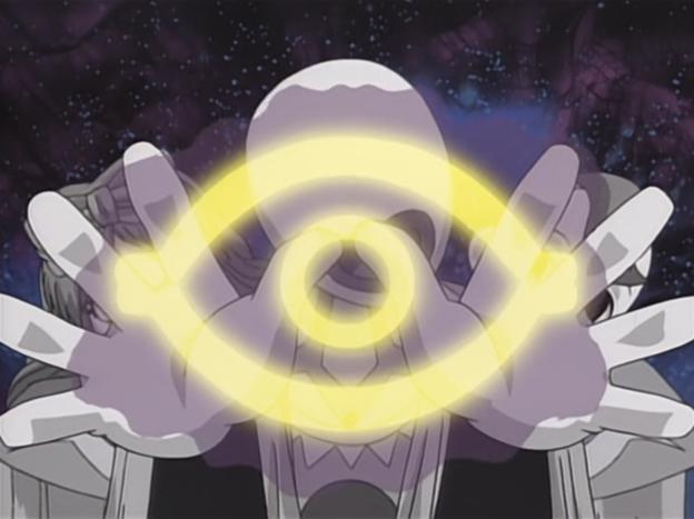 File:IllusionistFacelessMage-JP-Anime-DM-NC.png