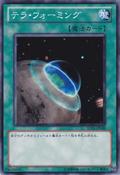 Terraforming-SD21-JP-C