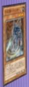 TheSixSamuraiYariza-JP-Anime-ZX
