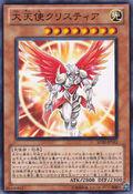 ArchlordKristya-SD20-JP-C
