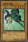 FairysGift-TP04-KR-C-UE