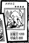 Wolf-JP-Manga-DM