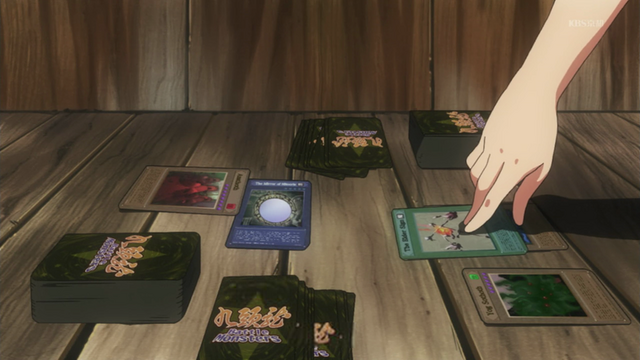 File:Yu-Gi-Oh! in Waiting in the Summer.png