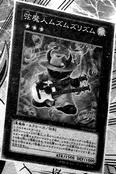 MuzurhythmtheStringDjinn-JP-Manga-DZ