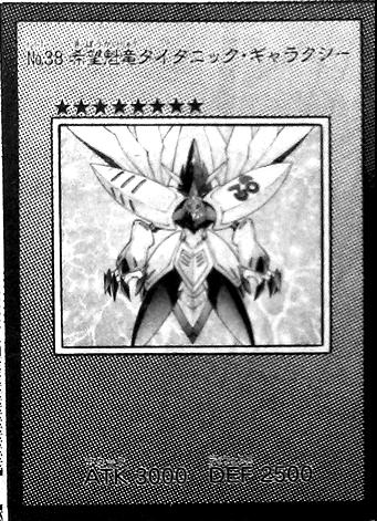 File:Number38HopeHarbingerDragonTitanicGalaxy-JP-Manga-ZX.png