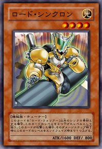RoadSynchron-JP-Anime-5D