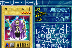File:RogueDoll-GB8-JP-VG.png