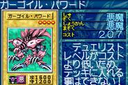 RyuKishinPowered-GB8-JP-VG